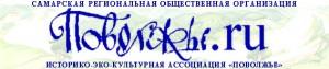logo_pov