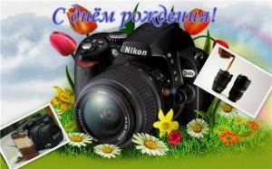 BDfoto